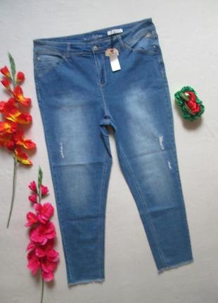 Шикарные стрейчевые джинсы скинни  с потёртостями и рваностями...