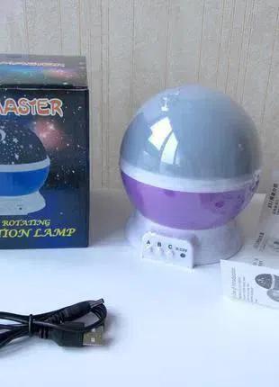 Сиреневый ночник светильник проектор Star Master Звездное небо