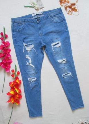 Крутые модные стильные стрейчевые джинсы скинни с рваностями и...