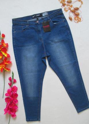 Шикарные модные стильные стрейчевые джинсы скинни с потёртостя...