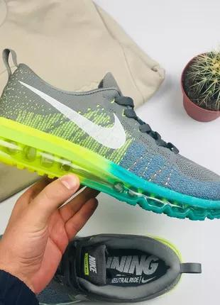 "Кроссовки Nike Air Flyknit Max 2014 ""Gray/Green"""