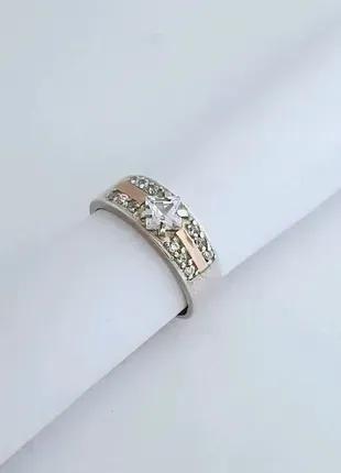 Серебряное кольцо 925 проба с золотом