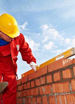 Каменщик-бетонщик  1500 евро