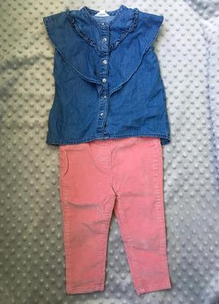 Набор для девочки, стильный комплект, брюки, вельветовые брюки...