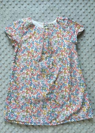 Платье, яркое платье, красивое платье