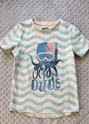 Футболка, яркая футболка, стильная футболка , футболка с медузой