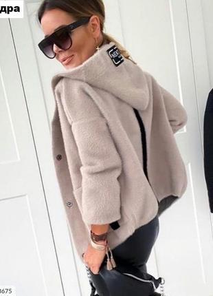 Стильная шерстяная куртка альпака