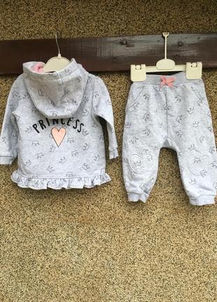 Набор для принцессы, спортивный костюм, костюм на 6-9 месяцев
