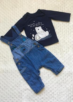 Набор на 3-6 месяцев,джинсовый комбинезон, лонгслив, кофточка,...