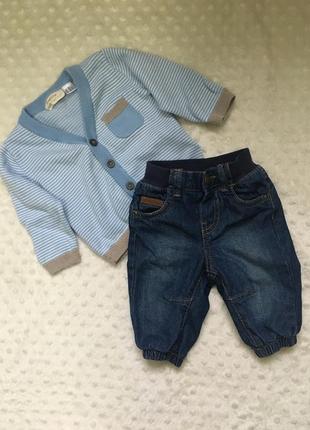 Набор для маленького модника, джинсы джогеры, кардиган, кофта ...