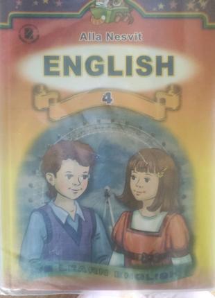 Английский для 4 класса, Алла Несвит