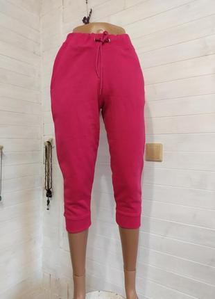 Классные теплые штаны m-xl