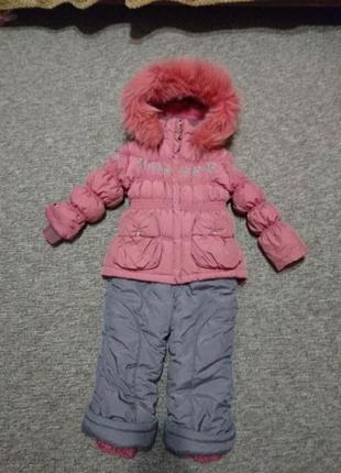 Курточка с полу комбенизоном зимняя