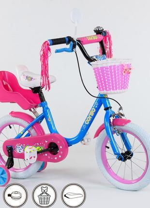 Детский двухколесный велосипед, корзинка, сиденье для куклы 1426