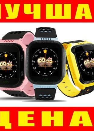 Детские Умные Смарт Часы Q527/Q528. С Камерой! Фонариком! LBS/GPS