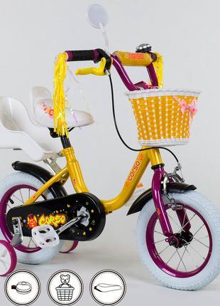 Детский двухколесный велосипед, корзинка, сиденье для куклы 1292