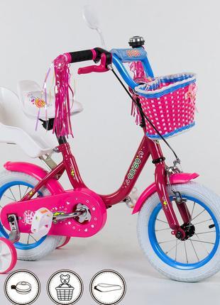 Детский двухколесный велосипед, корзинка, сиденье для куклы 1247