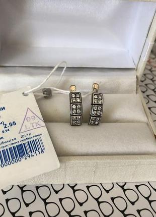 Серьги серебро 925 проба, новые, тризуб,  заводские украина