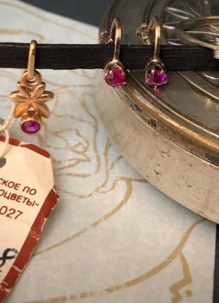 Кулон золото 583 проба, ссср,рубин, с этикеткой