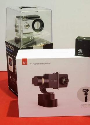 Электронный Стабилизатор YI Xiaomi Gimbal + экшн камера Akaso ...