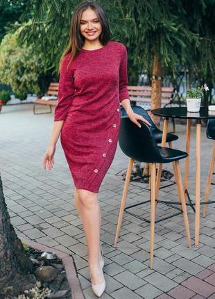 Платье ангоровое женское