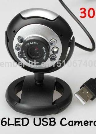 Веб-камера с подсветкой, поворотным механизмом и микрофоном!