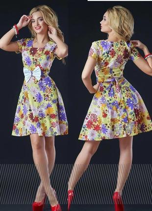 Платье с поясом в комплекте