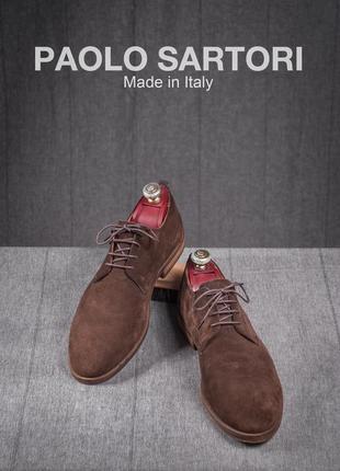Paolo sartori, италия 44р туфли замшевые дерби кожаные ботинки