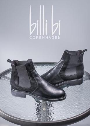 Челси billi bi, дания 40р женские ботинки кожаные сапоги демис...