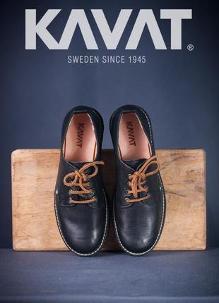 Кожаные дерби kavat швейцария 39р туфли ботинки