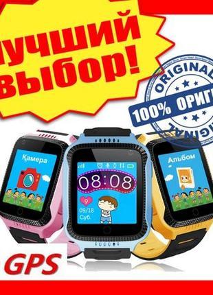 Детские Умные Смарт Часы c LBS/GPS-навигацией Q527/ Q528. ОРИГ...