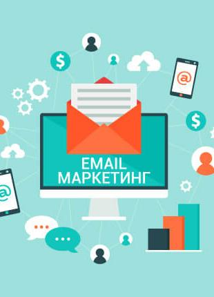 📧 Email marketing SMS, Viber 💬