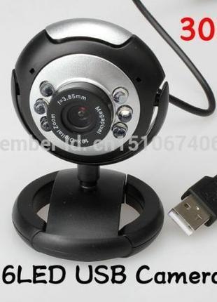 Вебкамера со встроеным микрофоном и поворотным механизмом