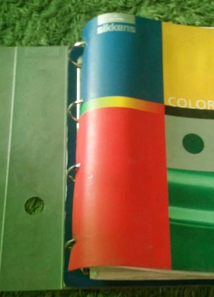 Sikkens ColorMap