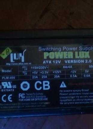 Блок питания mini ATX POWER LUX PLM-400 400W