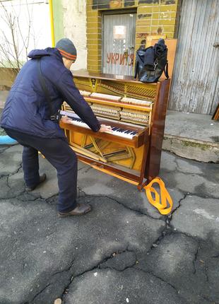 Перевозка пианино. Перенос, перевезти. Киев. Утилизация. Вывоз.