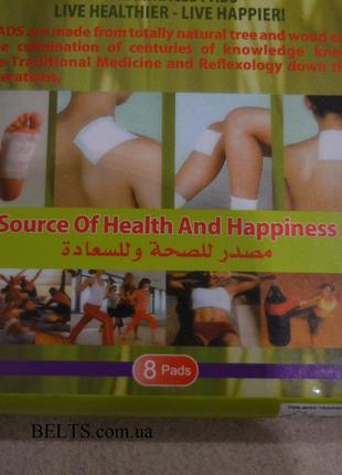 Пластыри для чистки организма DH-8 Detox &Healing; Pads