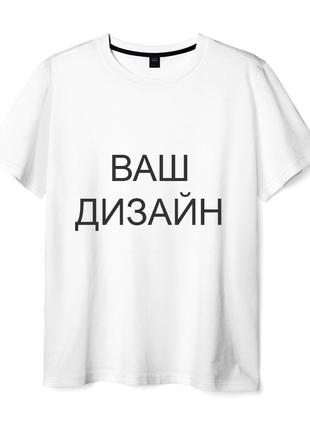 Печать на футболках!