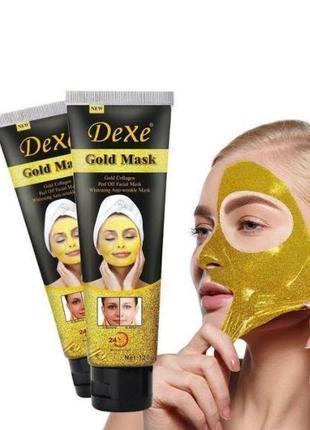 Золотая маска для лица Dexe Gold Mask, Сетавир, маска-пленка