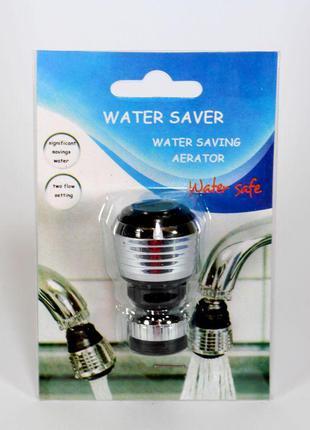 Экономитель воды - насадка на кран Water Saver