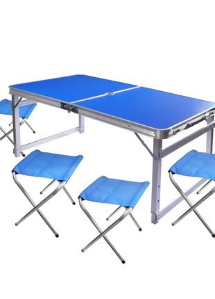 Мебель для пикника Сетавир стол раскладной и 4 стула