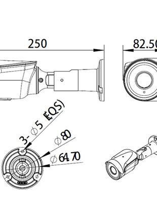 Комплект видеонаблюдения 4 IP-камеры + Регистратор