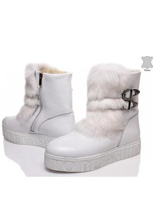 Кожаные зимние женские белые ботинки сапоги с меховой опушкой ...