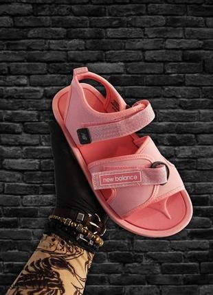 🌴new balance sandals pink🌴женские летние сандали нью беленс, р...