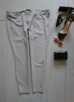Актуальные зауженные брюки сигаретки дудочки скинни №257 papaya