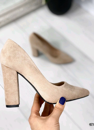 Туфли классические цвет бежевый
