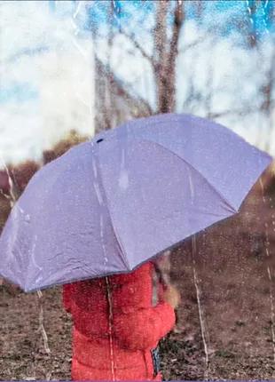Женский зонт,складной,механический