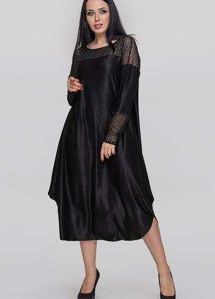 Скидки от фабрики!!стильное нарядное вечернее платье свободног...