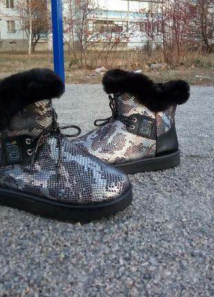 Угги новые сапоги ботинки