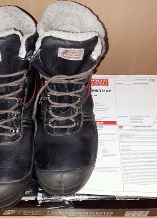 Защитная обувь зима/осень Uvex